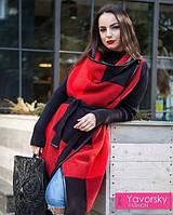 Жакет кардиган пальто    трикотажный