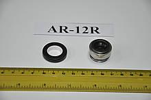 Торцеве ущільнення AR-12R Pedrollo