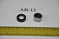 Торцевое уплотнение AR-12 Pedrollo