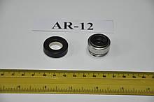 Торцеве ущільнення AR-12 Pedrollo