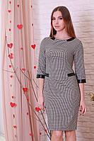 Красивое  модное деловое платье из трикотажа со вставками эко-кожи.