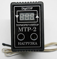 Терморегулятор для инкубатора МТР 2 (цифровой)