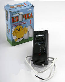 Терморегулятор для инкубатора Квочка 1 (аналоговый)