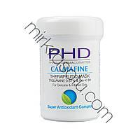CALMAFINE THERAPEUTIC MASK & Pro-V. B5% TROLAMINE 0.67 For Delicate & Irritated Skin 250 мл