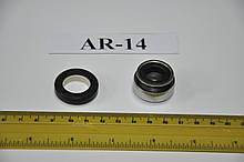 Торцевое уплотнение AR-14 Pedrollo