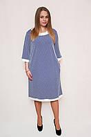 Платье фиолетовый тон  с белой отделкой 548