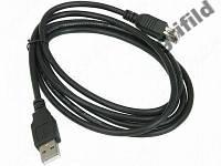 Кабель шнур удлинитель USB 4,5м