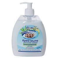 Happy Family Крем-мыло для всей семьи «АЛОЭ и РОМАШКА» для рук и тела 500 мл.