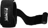 Лямки ,ремни Power System для подтягивания и штанги