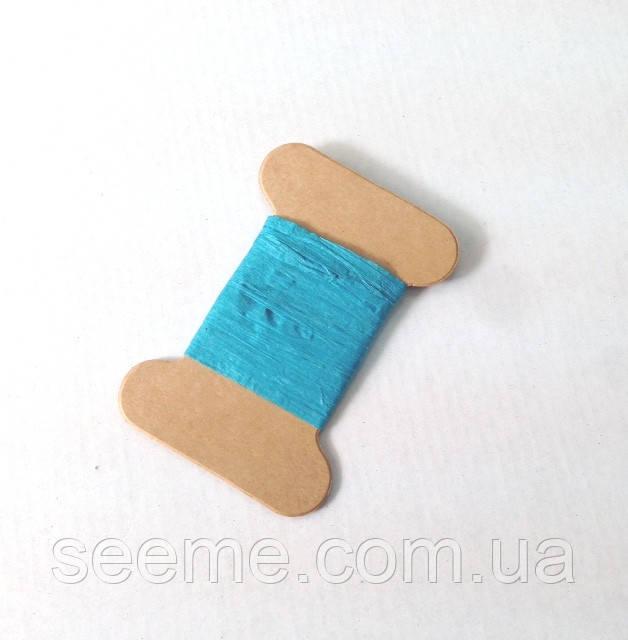 Рафия бумажная, цвет бирюзовый, 3 метра.