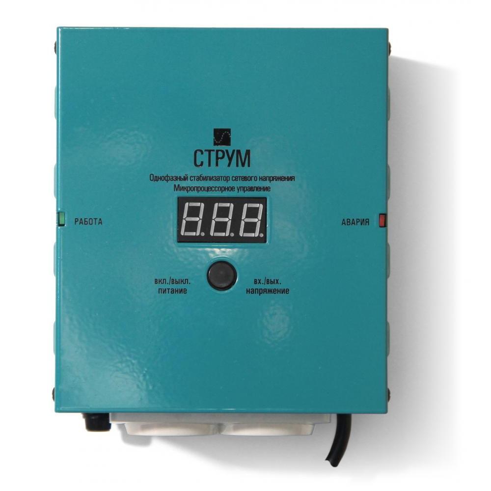 Стабилизатор напряжения Струм СтР-1000 (1 кВт) для Котла, холодильника, двигателей