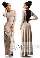 """Женское нарядное  Платье """" спина гипюр"""" беж дорогой набивной гипюр, фото 1"""