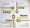 Салфетка для декупажа Home Cooking 33*33 см, 1 шт