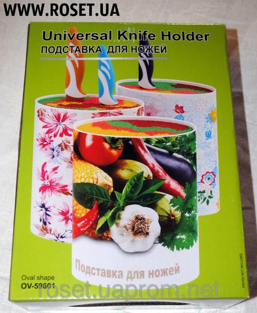 Подставка для ножей Universal Knife Holder Oval Shape!