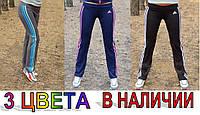 """Женские спортивные штаны """"Трикалор"""""""