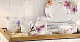 Посуда Villeroy & Boch , фото 2