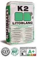 Экстрабелый клей для укладки мозаикиl Litoblanc K2, 25кг (Литокол)