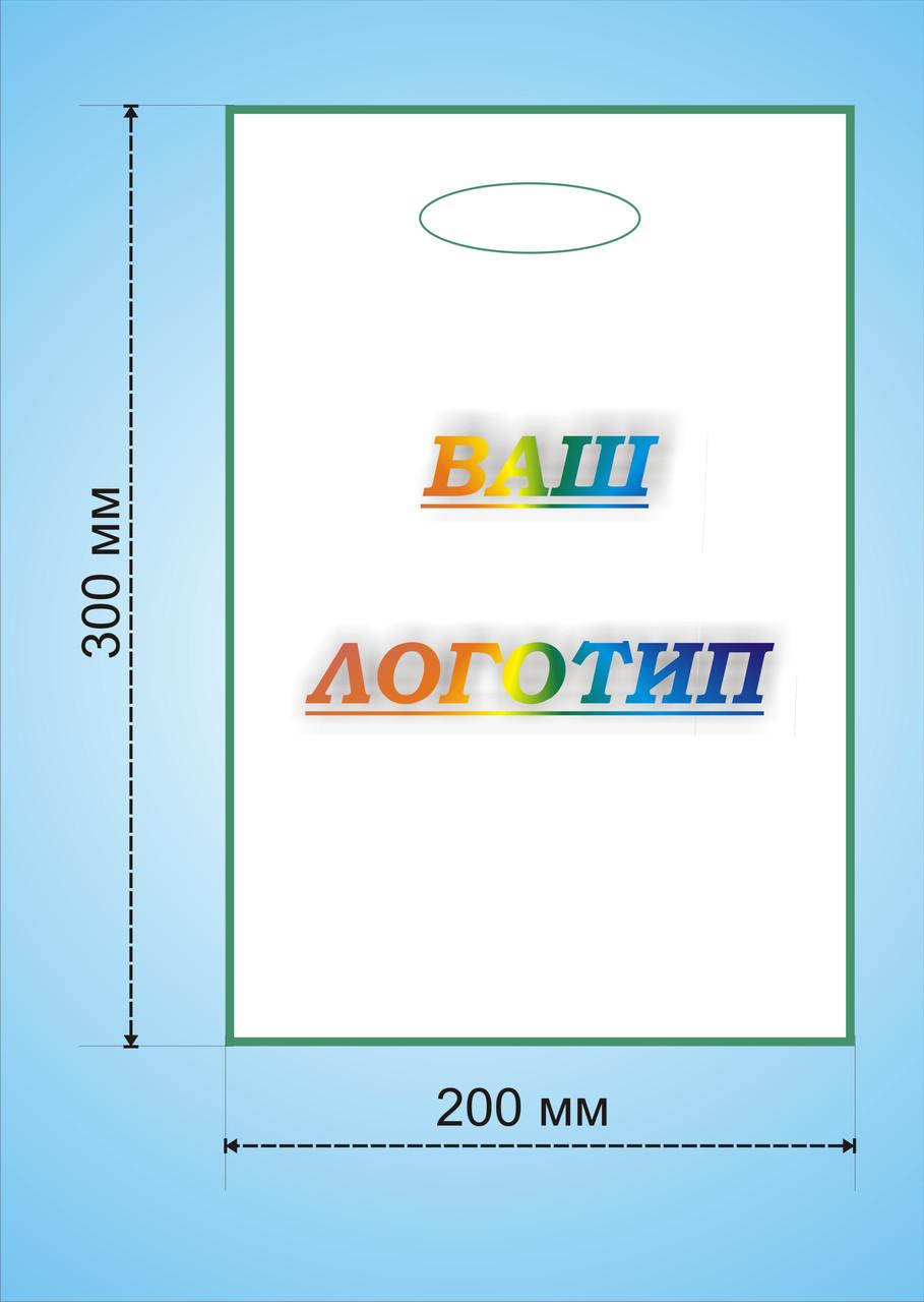 Пакет банан с логотипом, размер 20х30 см