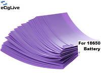 Термоусадка для аккумулятора 18650 (7,5 см) - фиолетовая