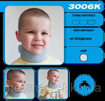 """Бандаж на шейный отдел позвоночника """" Воротник Шанца """" KIDS Алком 3006K"""