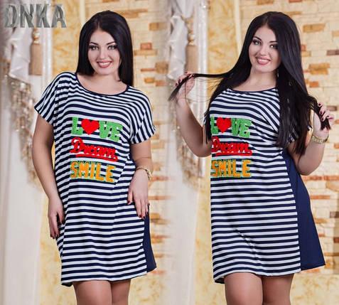 Платье смайл, фото 2