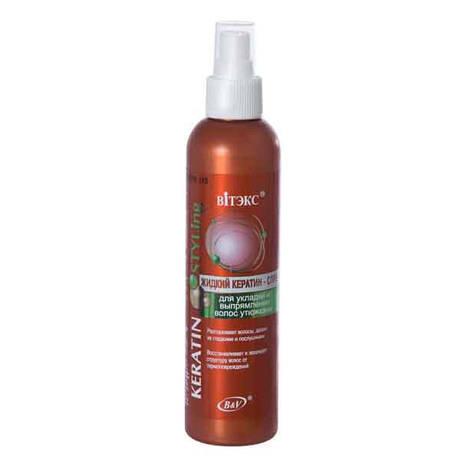 Keratin Styling ЖИДКИЙ КЕРАТИН-спрей для укладки и выпрямления волос утюжками 200 мл.