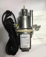 Водяний занурювальний вібраційний насос Дайвер 1 (1 клапан)