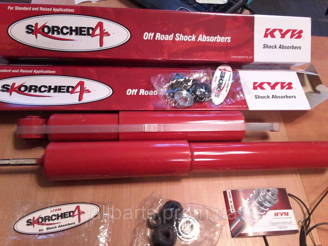 Амортизаторы KYB Skorched4's на Toyota Prado 120  задние (номер Kayaba 845022)