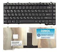 Оригинальная клавиатура для ноутбука Toshiba Qosmio E10, Satellite 1130 rus, black