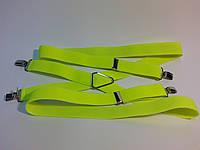 Подтяжки польские желтый-неон 2,5 см