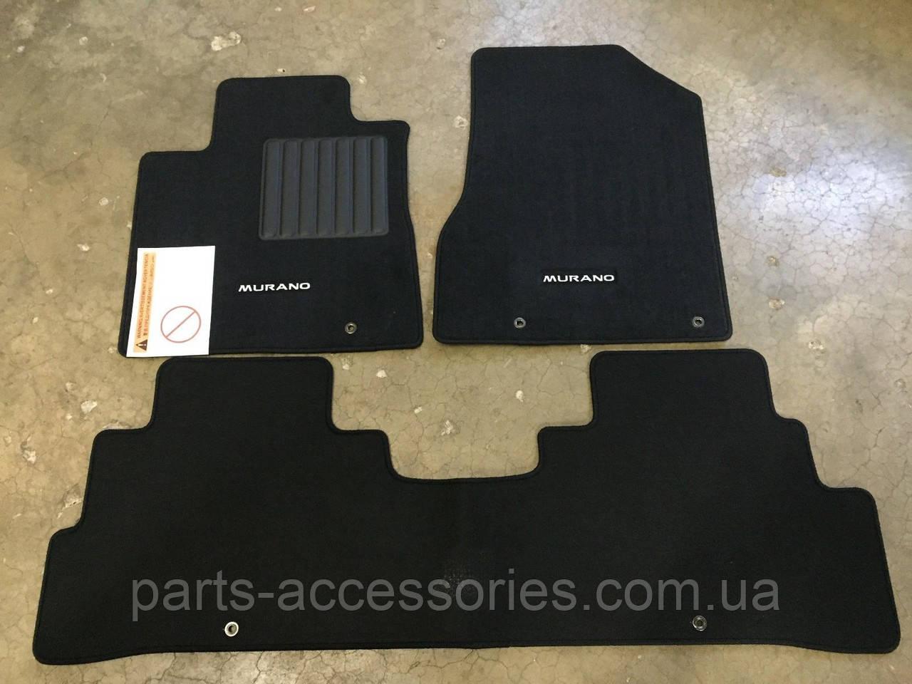 Коврики велюровые черные передние задние Nissan Murano 2014-17 новые оригинальные