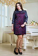 Кардиган женский Luzana -20473 (Т. синий-красный)