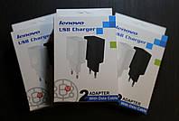 Зарядное устройство для телефона Lenovo, Samsung, HTC, Sony, планшета 5V/2A