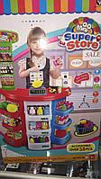 Мини магазин детский 38 предметов