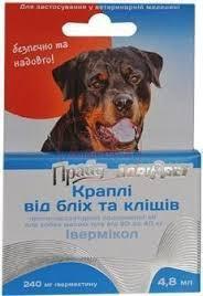 Капли от блох и клещей Прайд для собак 20 - 40кг