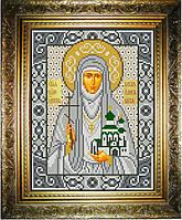 """Схема для вышивания бисером на атласе """"Елисавета (Елизавета) Святая"""" (ИС-563)"""
