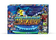 Игра большая настольная Футбольный менеджер, 20-8-1182