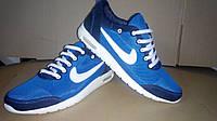 Кроссовки Мужские Free Nike Free 3.0 (синие)