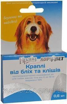 Капли от блох и клещей Прайд для собак 5-10 кг