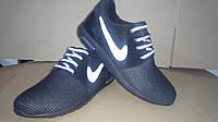 Кроссовки Мужские Roshe Roshe Yeezy Nike (черно белые)