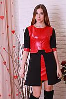 Оригинальное модное клубное молодежное кожаное платье с юбкой из неопрена.