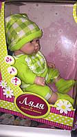 Детская игрушка Ляля музыкальная в зеленой одежке
