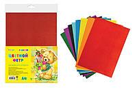 Набор цветного фетра для творчества 8листов, А4 цвета ассорти