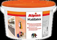 Alpina Mattlatex стойкая латексная краска матовая 10л
