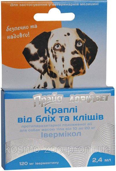 Капли от блох и клещей Прайд для собак 10 -20 кг