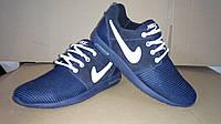 Кроссовки Мужские Roshe Roshe Yeezy Nike (синие белые)