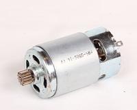 Мотор шуруповерта 12 v