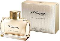 DUPONT 58 Avenue Montaigne EDP 50 ml  парфумированная вода женская (оригинал подлинник  Франция)