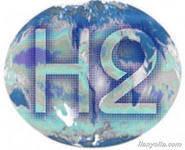 Куплю водород