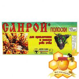 "Санрой ""Апи-Сан"" Россия, 1 уп - 10 полоски"